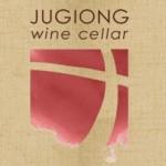Jugiong Wine Cellar logo